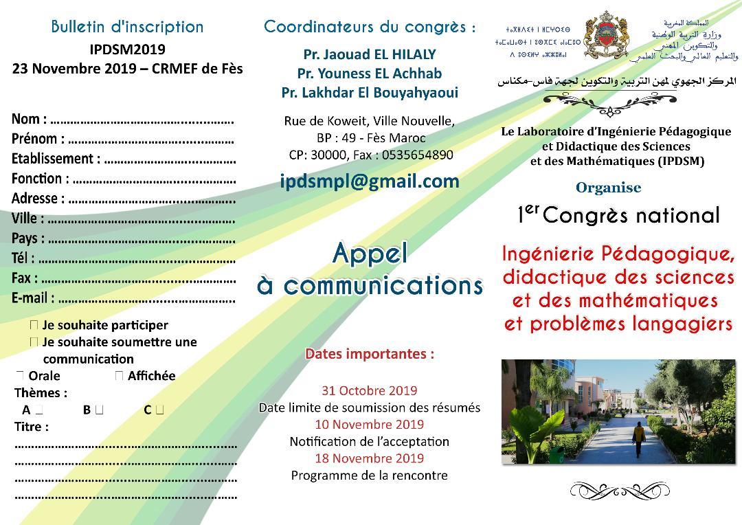 IPDSM_4.jpg